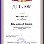 diplom_author_3010204_1 (pdf.io)